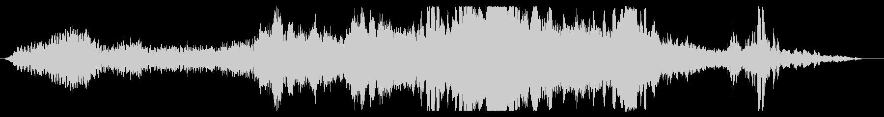 デーモンライジングスクリームの未再生の波形
