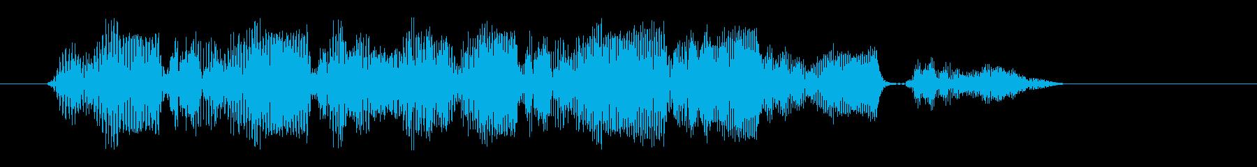 ビュルル(ワープや場面展開系の音)の再生済みの波形