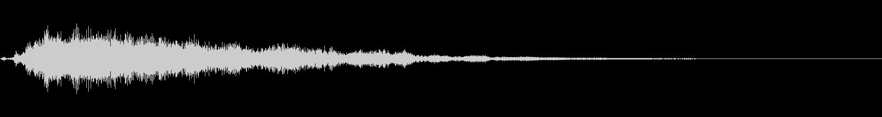 ワウギターによるジングルorサウンドロゴの未再生の波形