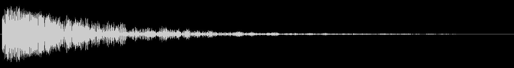 ダーン(インパクトのある音)の未再生の波形