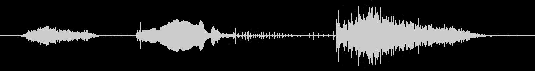 鳴き声 男性ストレッチ04の未再生の波形