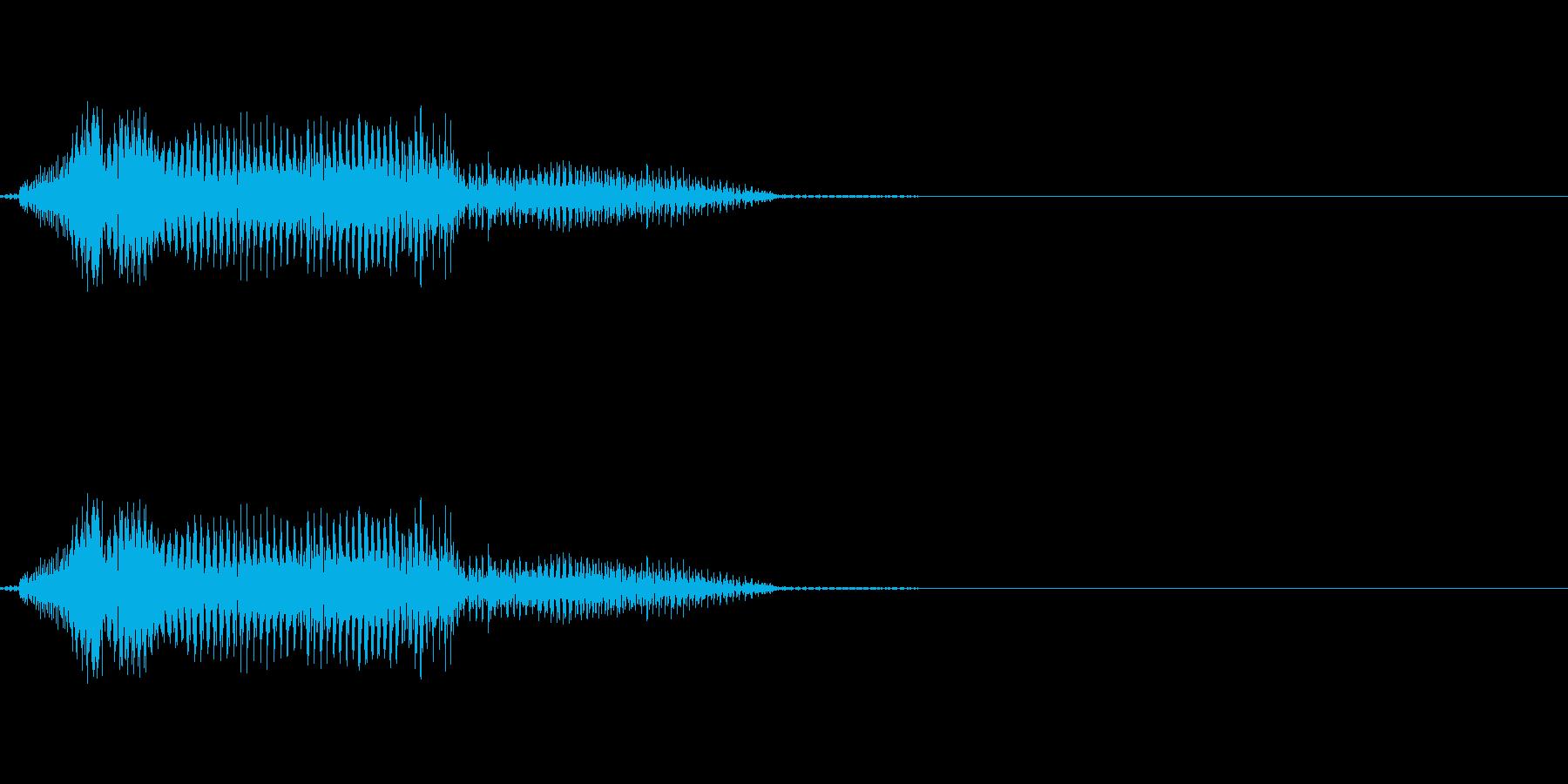 うわっ(苦痛)の再生済みの波形