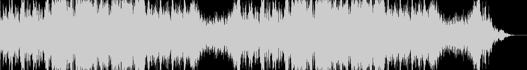壮大で白熱な音色のオーケストラソングの未再生の波形