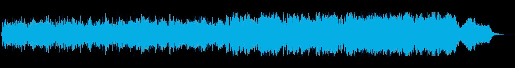 脈動、アルペジオ、活気に満ちた、ア...の再生済みの波形