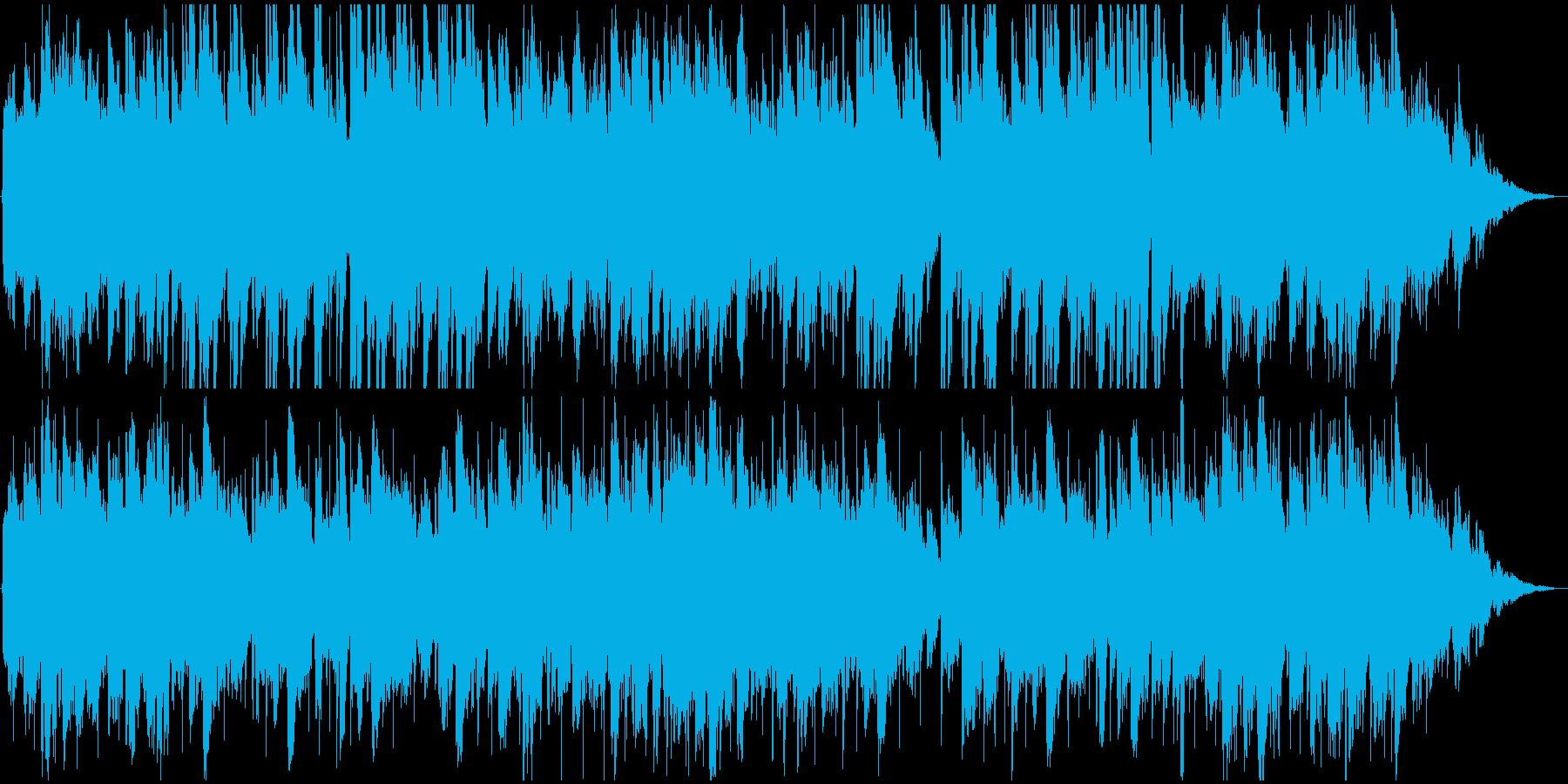 ムーディで妖艶なBGMの再生済みの波形