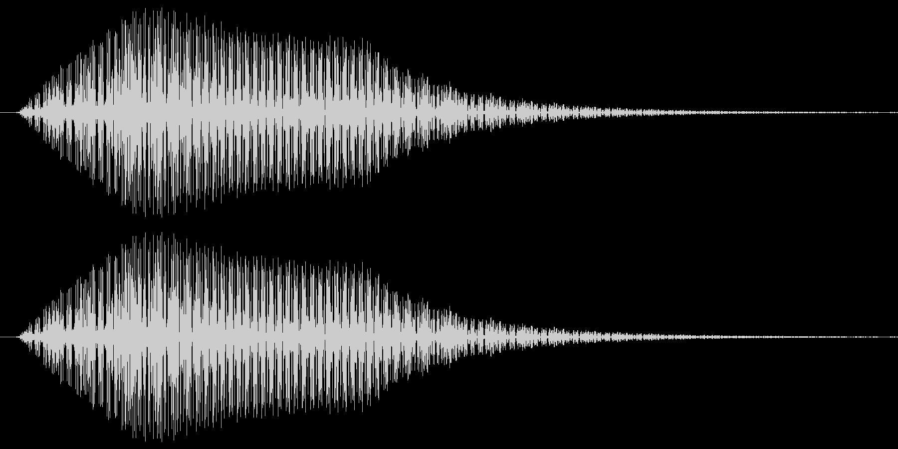 グイン。ロボット・機械動作音(短め)の未再生の波形