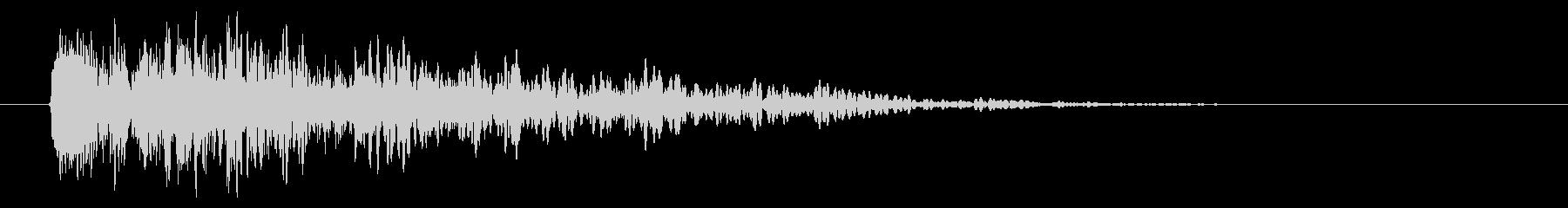 ドカーン/衝撃の未再生の波形