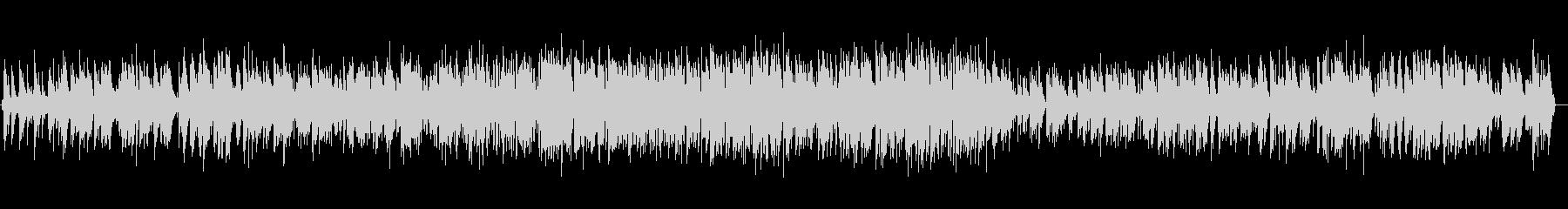 唱歌のジャズワルツの未再生の波形