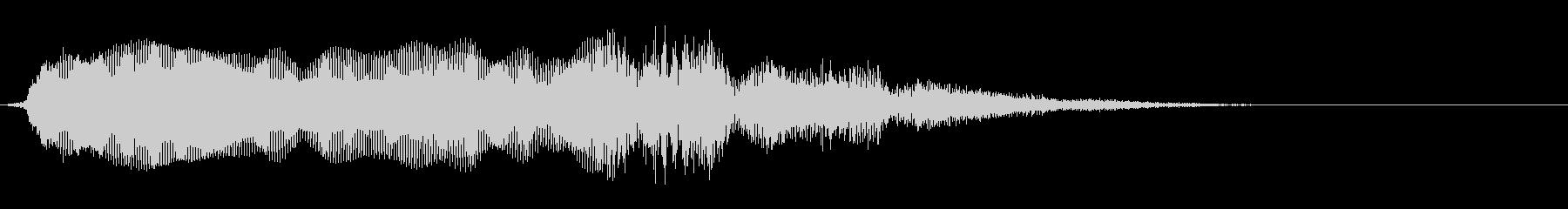 スムーズなシンセアクセント3の未再生の波形