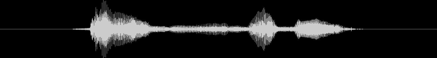第七問(だいななもん)の未再生の波形