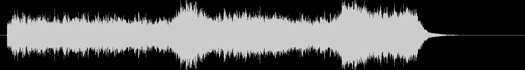 バグパイプ重厚オープニングサウンドの未再生の波形