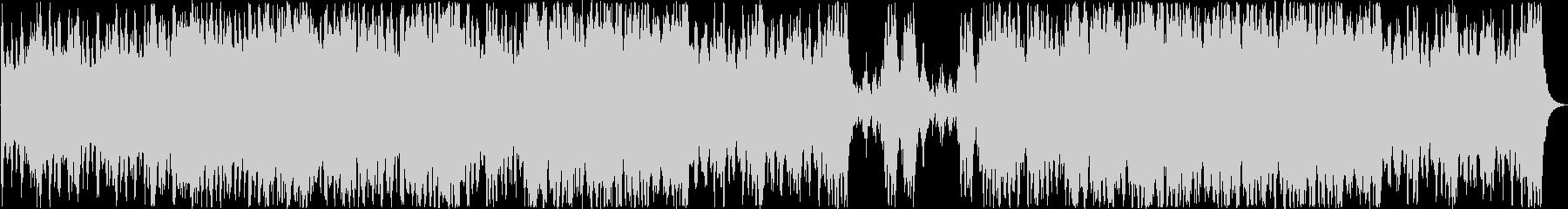 ティーン 現代的 交響曲 クラシッ...の未再生の波形