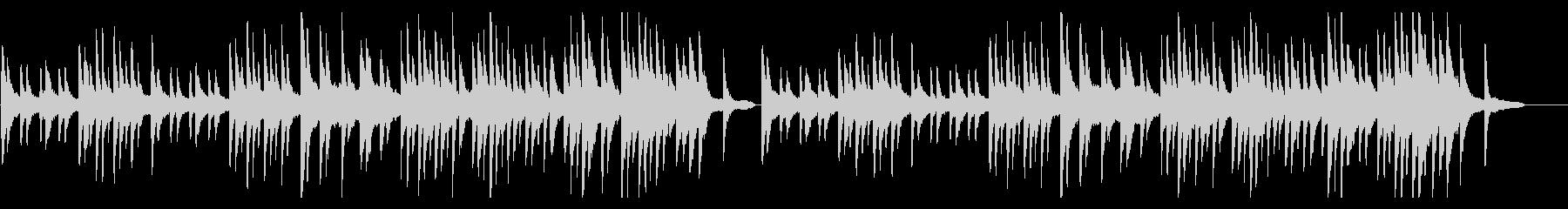 サティ ジムノペディ1番 ヒーリングの未再生の波形