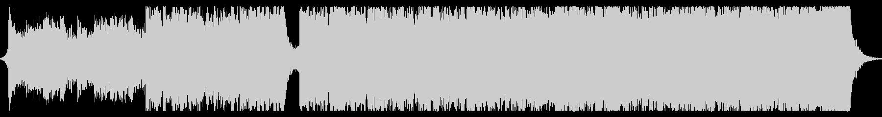 雄大で刺激的な音楽の未再生の波形