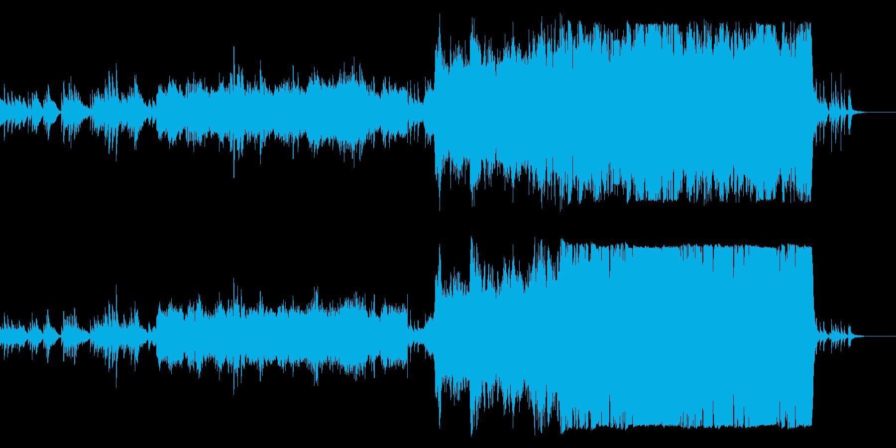 回想シーン思い出シーンなどのクラシックの再生済みの波形