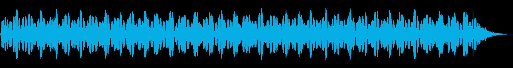 ヴィンテージスペースハンドスキャナ...の再生済みの波形