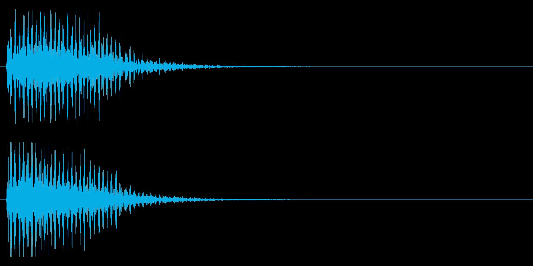 グワワワワン・・・の再生済みの波形