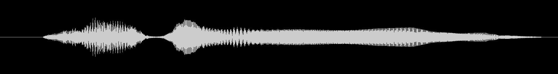 ドワーフ 応援ジュフ05の未再生の波形