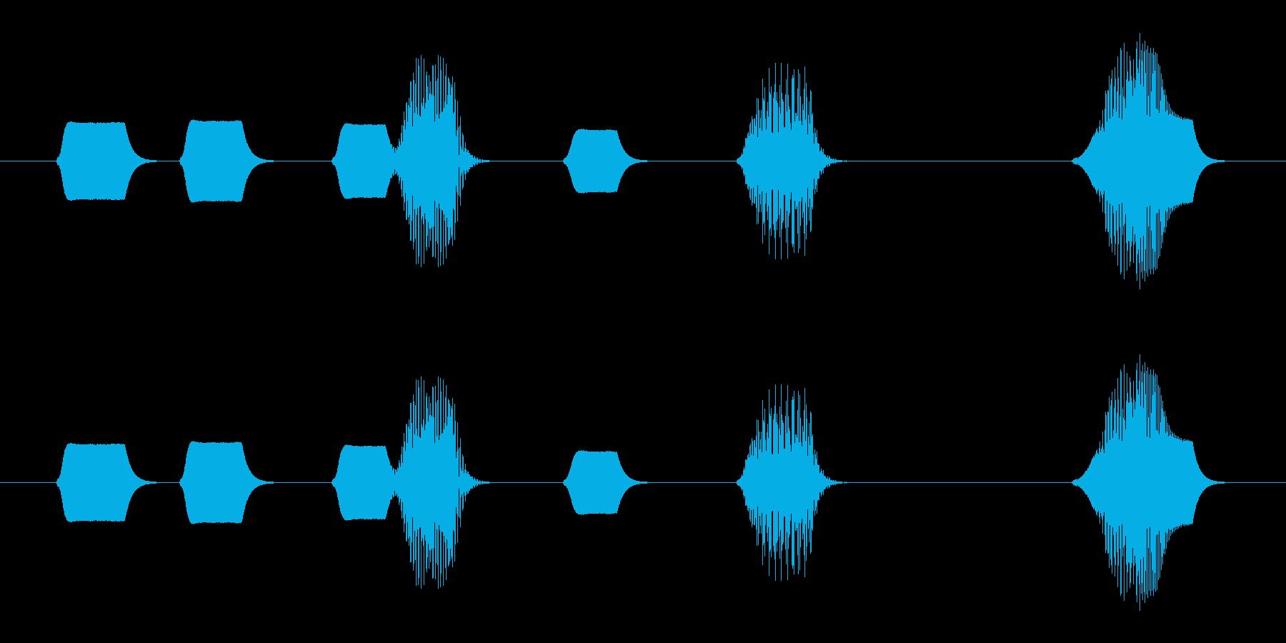 コミカルな オチ 締めくくり①の再生済みの波形