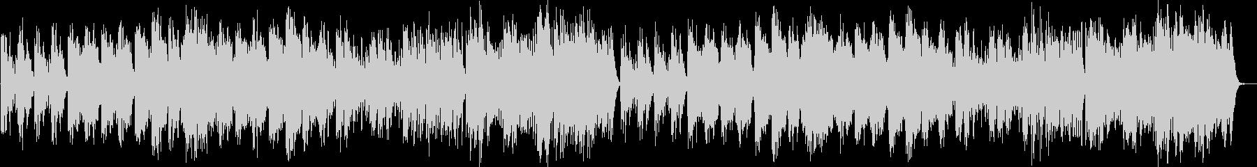 パーカッション抜き版の未再生の波形