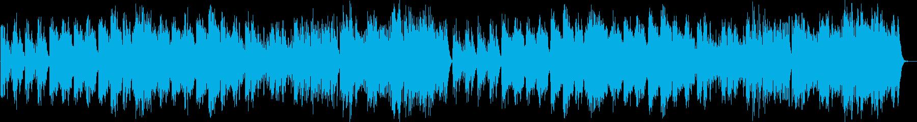 パーカッション抜き版の再生済みの波形