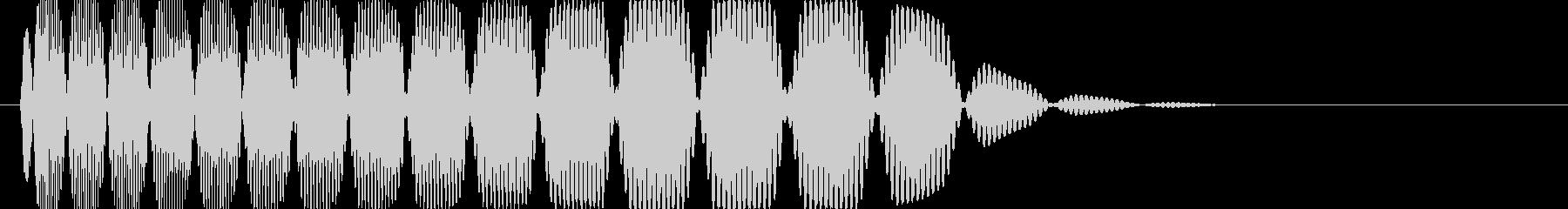 爆発・衝撃波・ソニックブーム9の未再生の波形