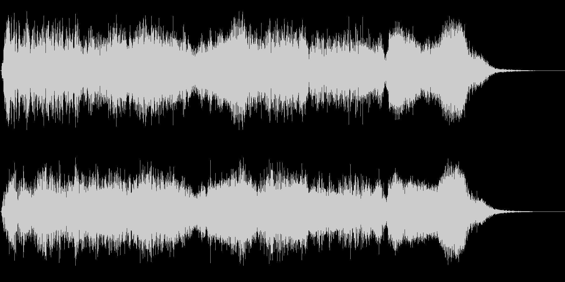 データコンプレックスの未再生の波形