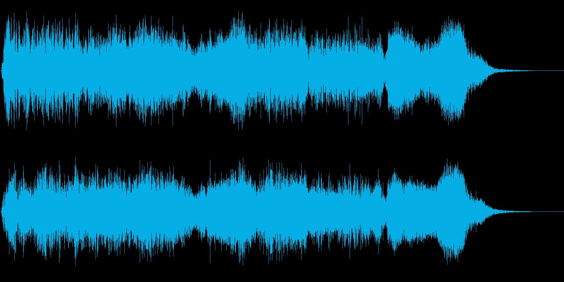 データコンプレックスの再生済みの波形