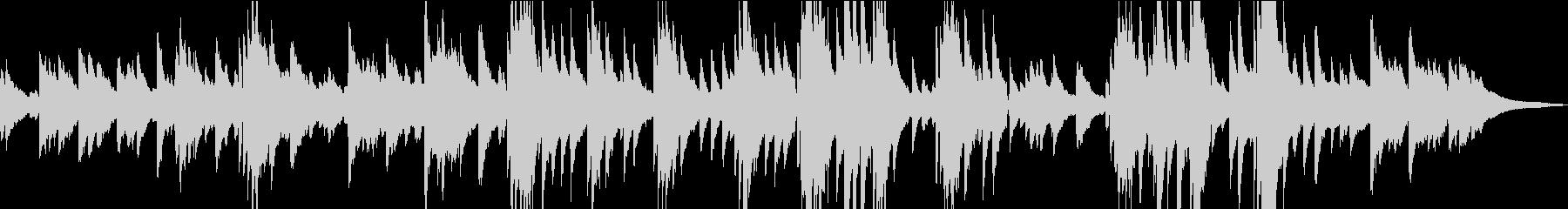 夜明けをイメージしたピアノ曲の未再生の波形