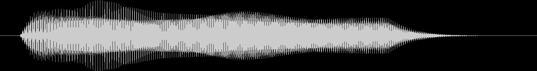 ウィーン(起動、ゲーム、ロボ)の未再生の波形
