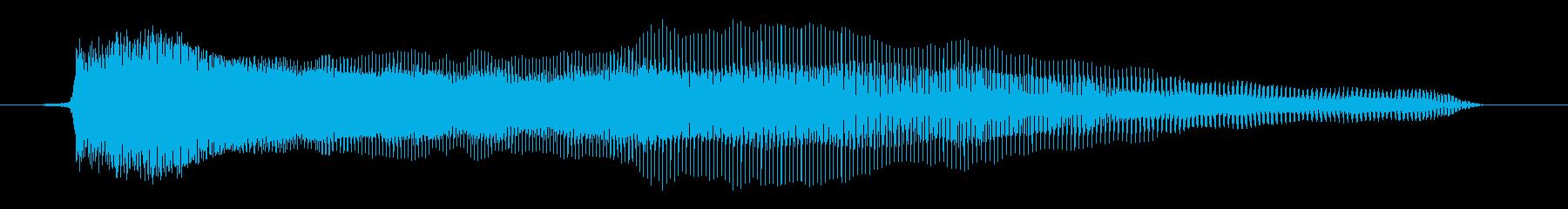 おならの音の再生済みの波形