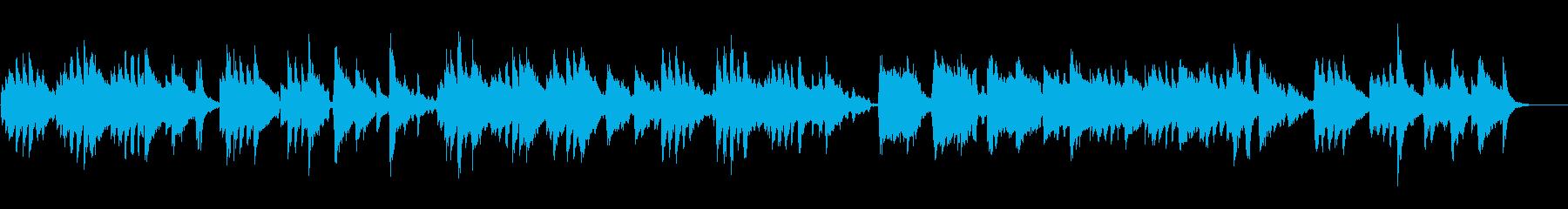 ジャズ 静か クール ハイテク ア...の再生済みの波形