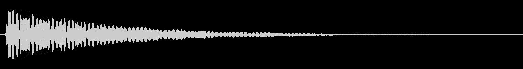 ポッ ポーン ポン(クリアな効果音)の未再生の波形