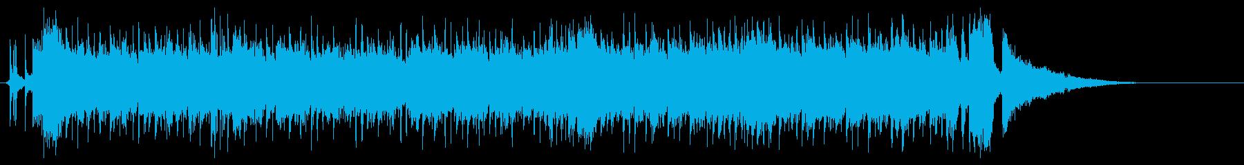 情報番組向け、タイトなポップスの再生済みの波形