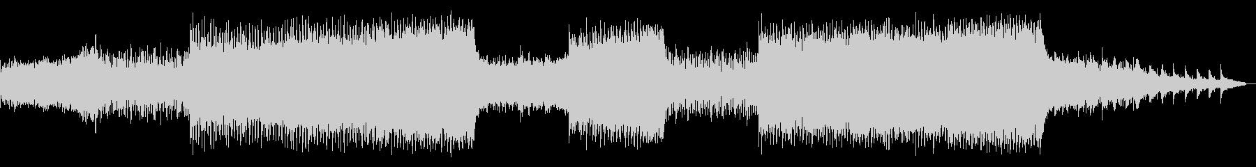 近未来的でポップなハウスミューシックの未再生の波形
