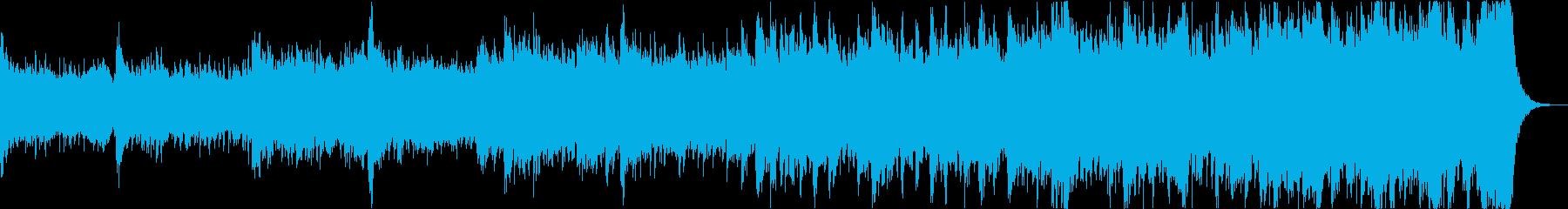 シネマドラマティックエピックトレーラーbの再生済みの波形