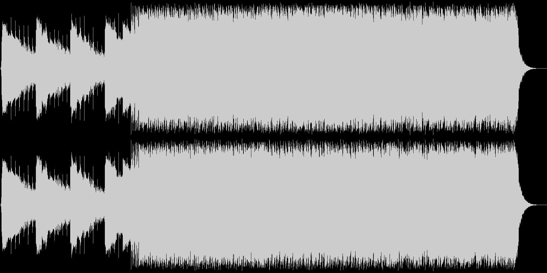恐ろしい、ハードロックのインストゥ...の未再生の波形