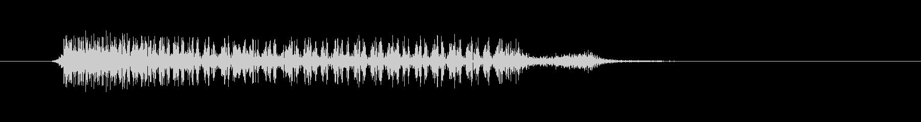 クロヒョウ ヤンググラントディープ05の未再生の波形