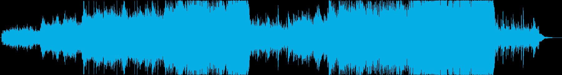 Emotional Musicの再生済みの波形