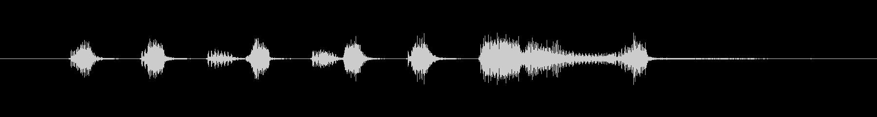 ホーンジングルアイキャッチの未再生の波形