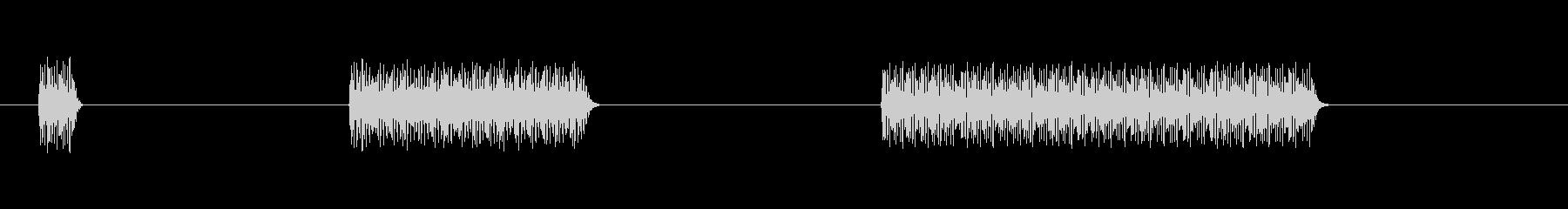 ガン、マシン2の未再生の波形