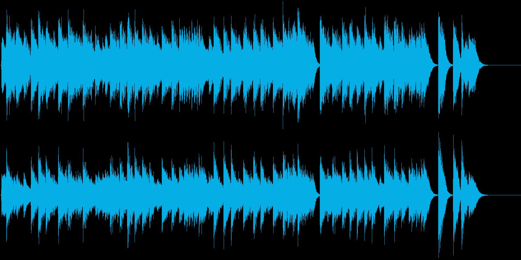 ジャジー♪童謡・こいのぼりピアノジングルの再生済みの波形
