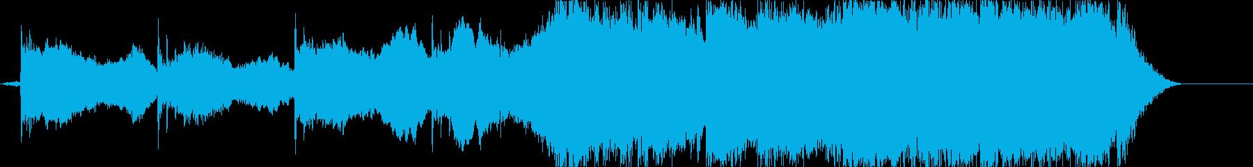 張り詰めた緊張感のあるオーケストラ曲の再生済みの波形