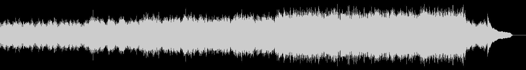 企業VP映像、103オーケストラ、爽快bの未再生の波形