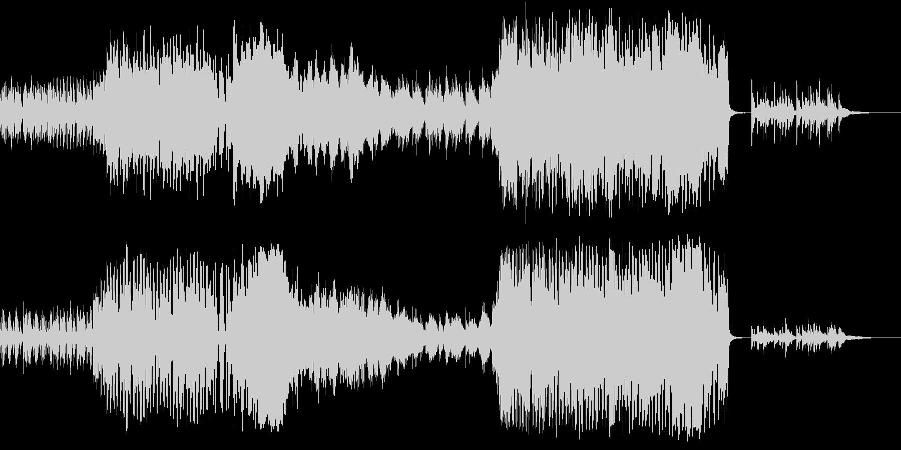 ファンタジックなオーケストラの未再生の波形