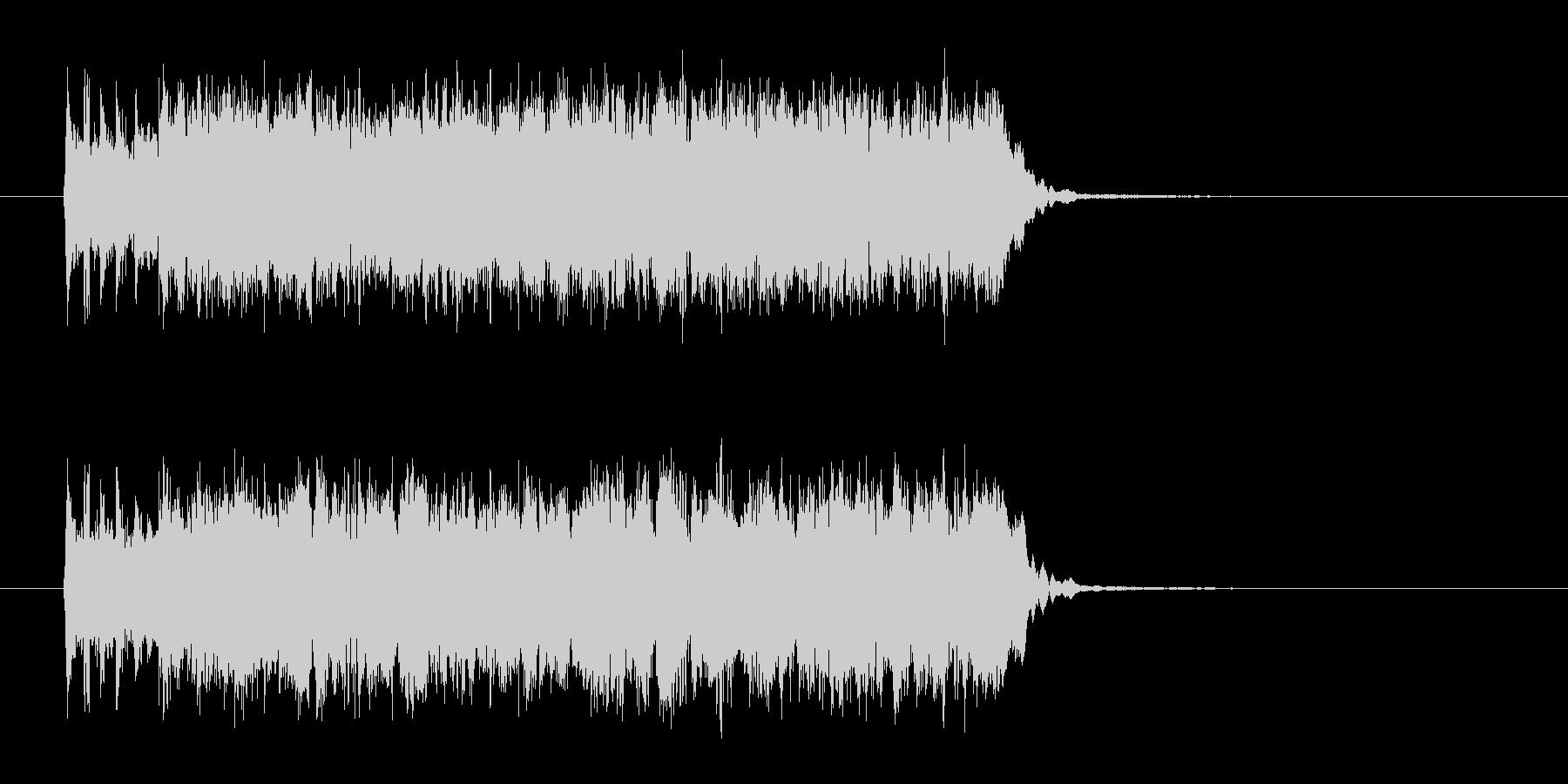 疾走感のあるかっこいい音楽の未再生の波形