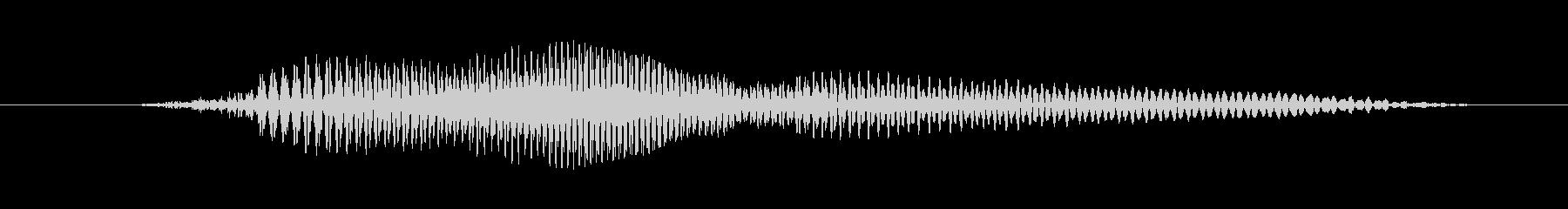 鳴き声 男性のため息感動の穏やかな01の未再生の波形