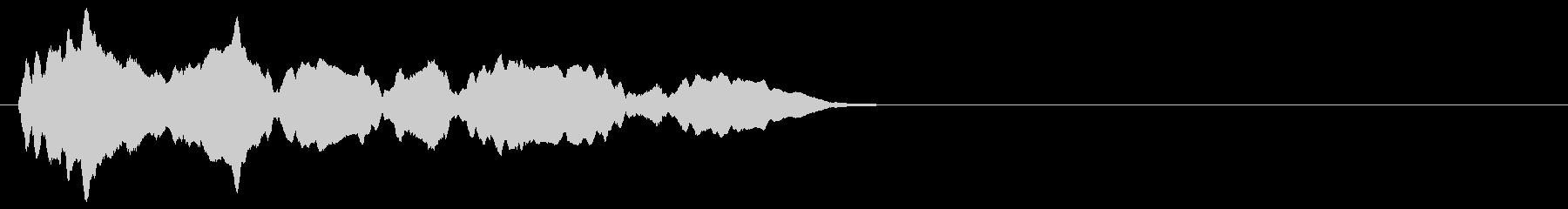 スライドホイッスル:ゆっくりと回転...の未再生の波形