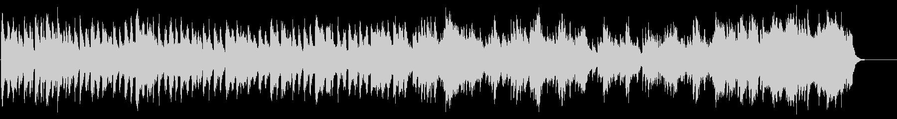 ピアノ、オーボエ、弦楽器のシリアスな曲の未再生の波形
