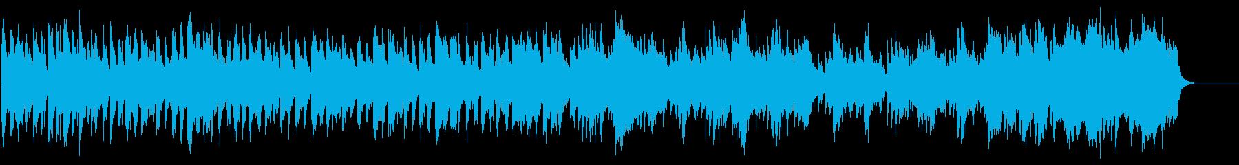 ピアノ、オーボエ、弦楽器のシリアスな曲の再生済みの波形